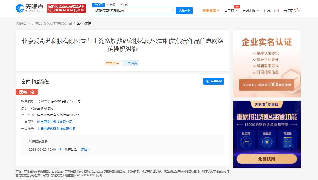 #晨报#美国ITC正式对罐装容器开启装置和方法启动337调查;中国2020年在欧洲专利局申请数量创新高