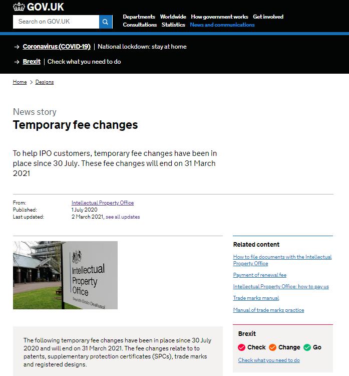 #晨报#美国ITC发布对钻井液振动筛网的337部分终裁;英国知识产权局将于2021年4月1日起恢复官费!