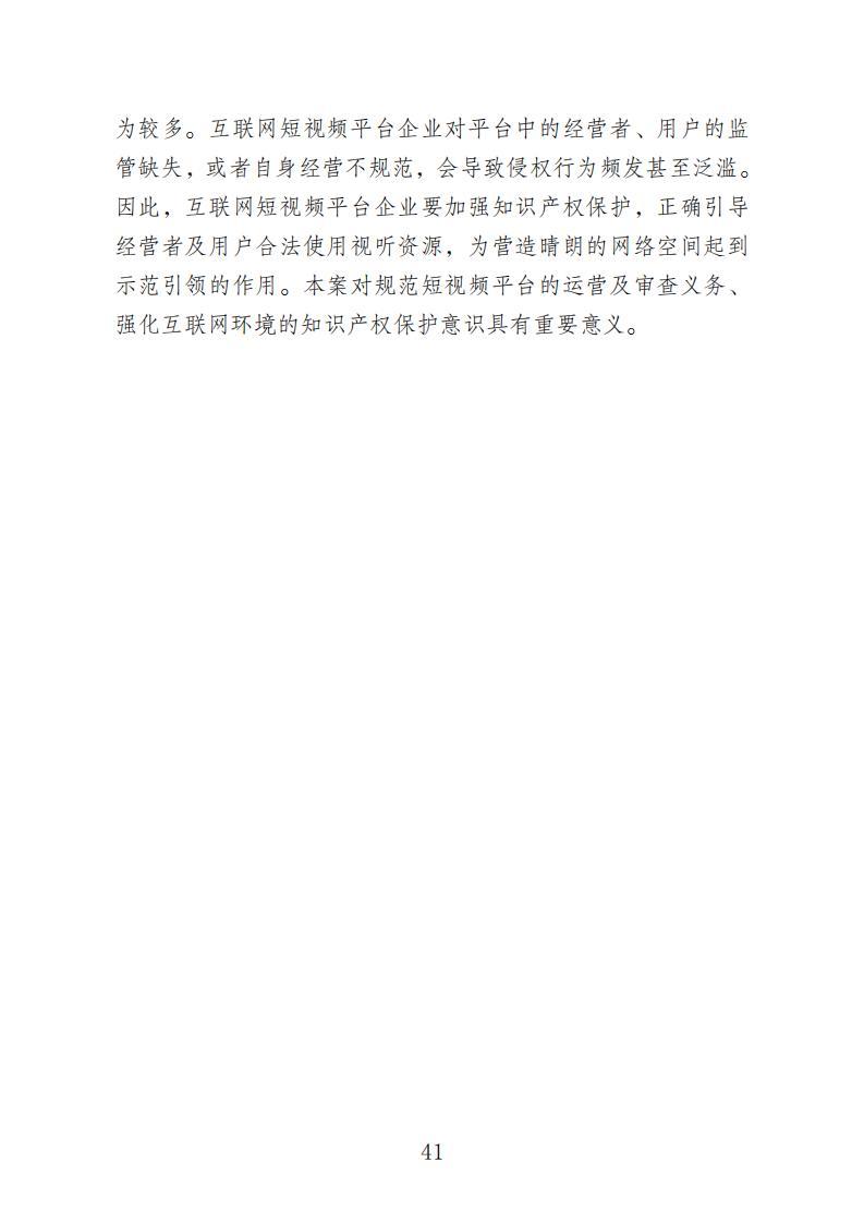 【附10个典型案例】天津知识产权法庭:自成立起共受理案件5313件