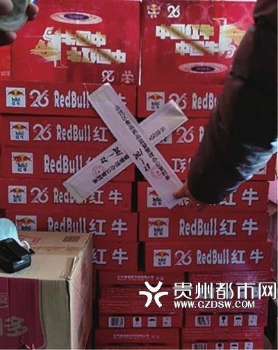 助力中国知识产权强国战略,红牛创始公司天丝集团在行动