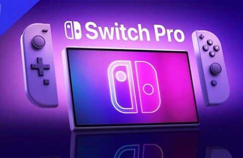 消息称任天堂最快本周四发布新版Switch:配置全面提升