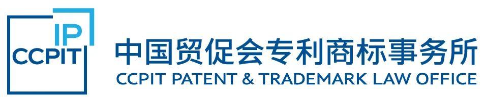 PCT国际申请办理出口许可证的适用情形