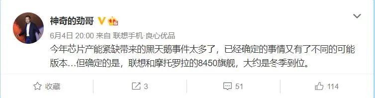 骁龙895,史上最强!?