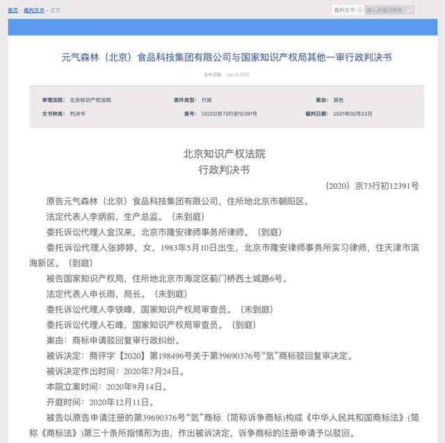 #晨报#美国企业对特定休闲鞋及其包装提起337调查申请;国家工信安全中心:隐私计算相关专利近5000项