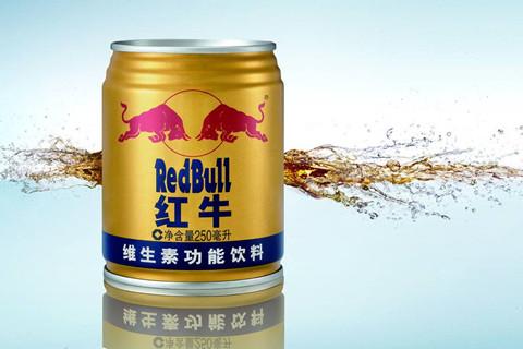 长沙中院下发禁售令!未经天丝公司授权的红牛停止销售