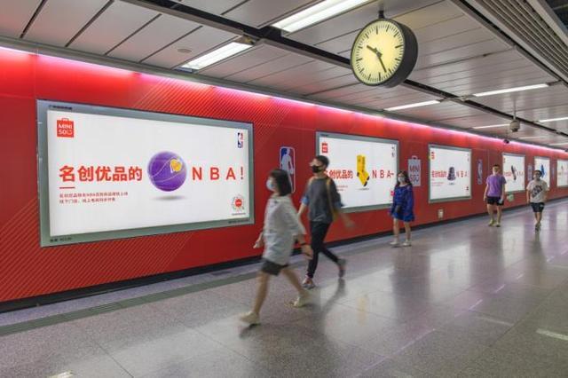 与中国航天·太空创想、NBA官宣联名,名创优品IP创意又引爆全网