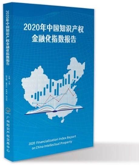 哪些公司在中国买专利最多?