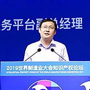 @所有人:『广东省知识产权运营人才培养项目』拍了拍你!
