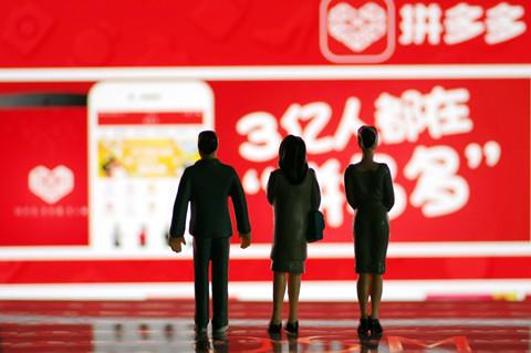 """#晨报#恶意抢注奥运健儿""""陈梦""""商标,浙江一公司被警告并罚款;网红""""奥运口罩""""被查"""