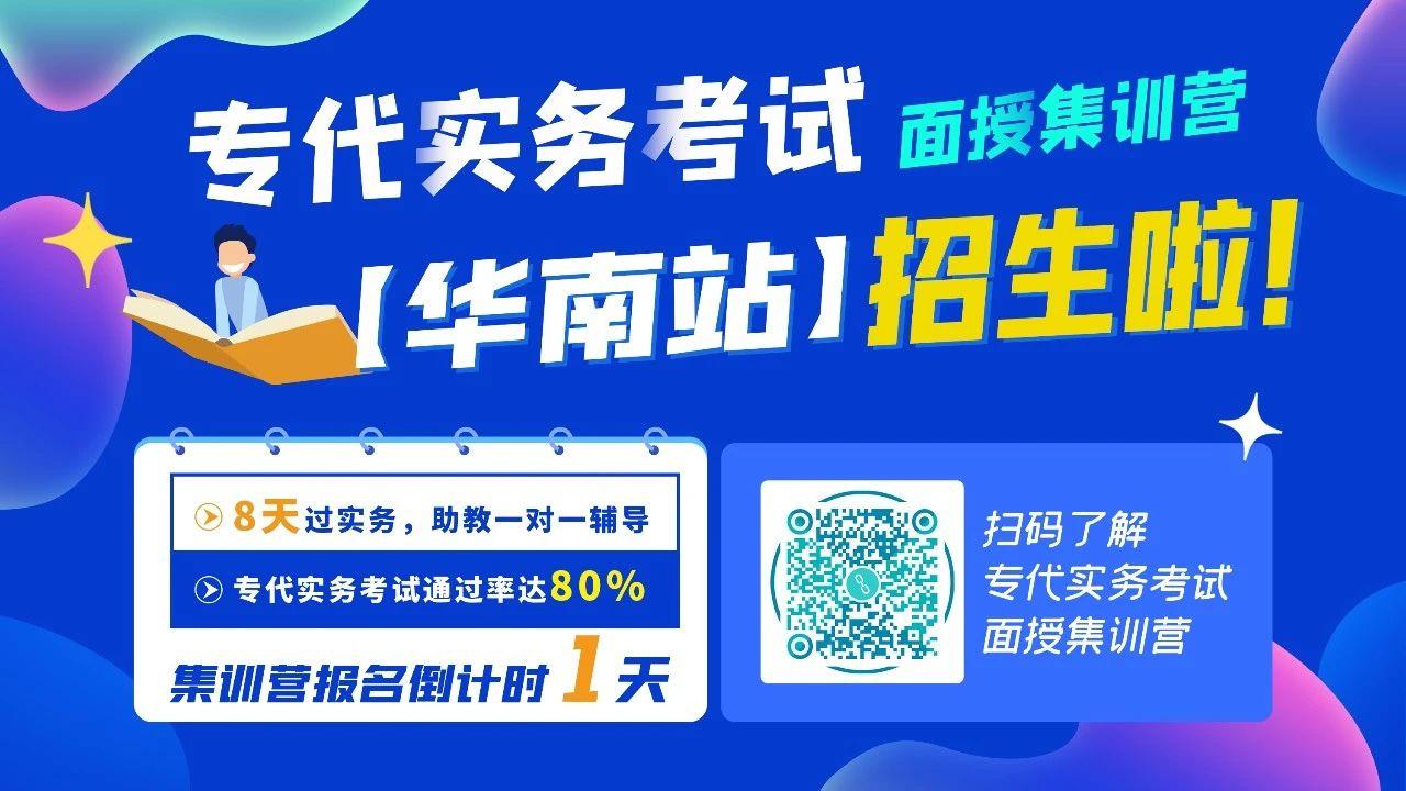 """#晨报#《陕西省""""十四五""""知识产权发展规划》发布;华为撤回对OPPO欧洲专利的异议"""