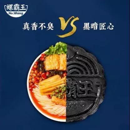还在吃五仁月饼?你Out了,快来瞅瞅火锅月饼、龙虾月饼吧!