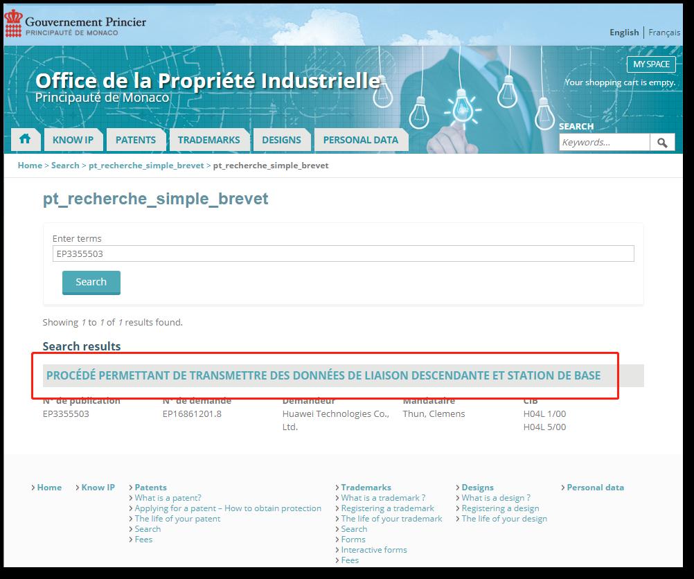 各国/地区专利年费查询(十三) | 摩纳哥专利法律状态和年费查询步骤