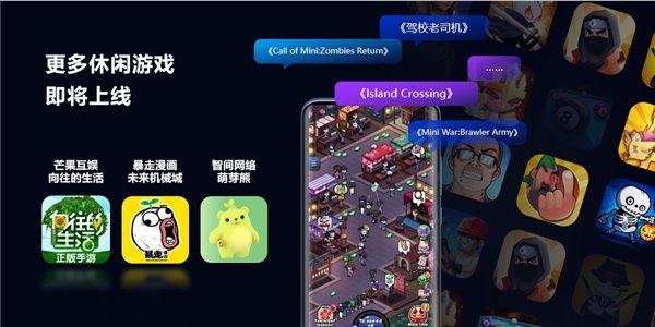 百度游戏召开品牌发布会,公布 23 款游戏发行新品