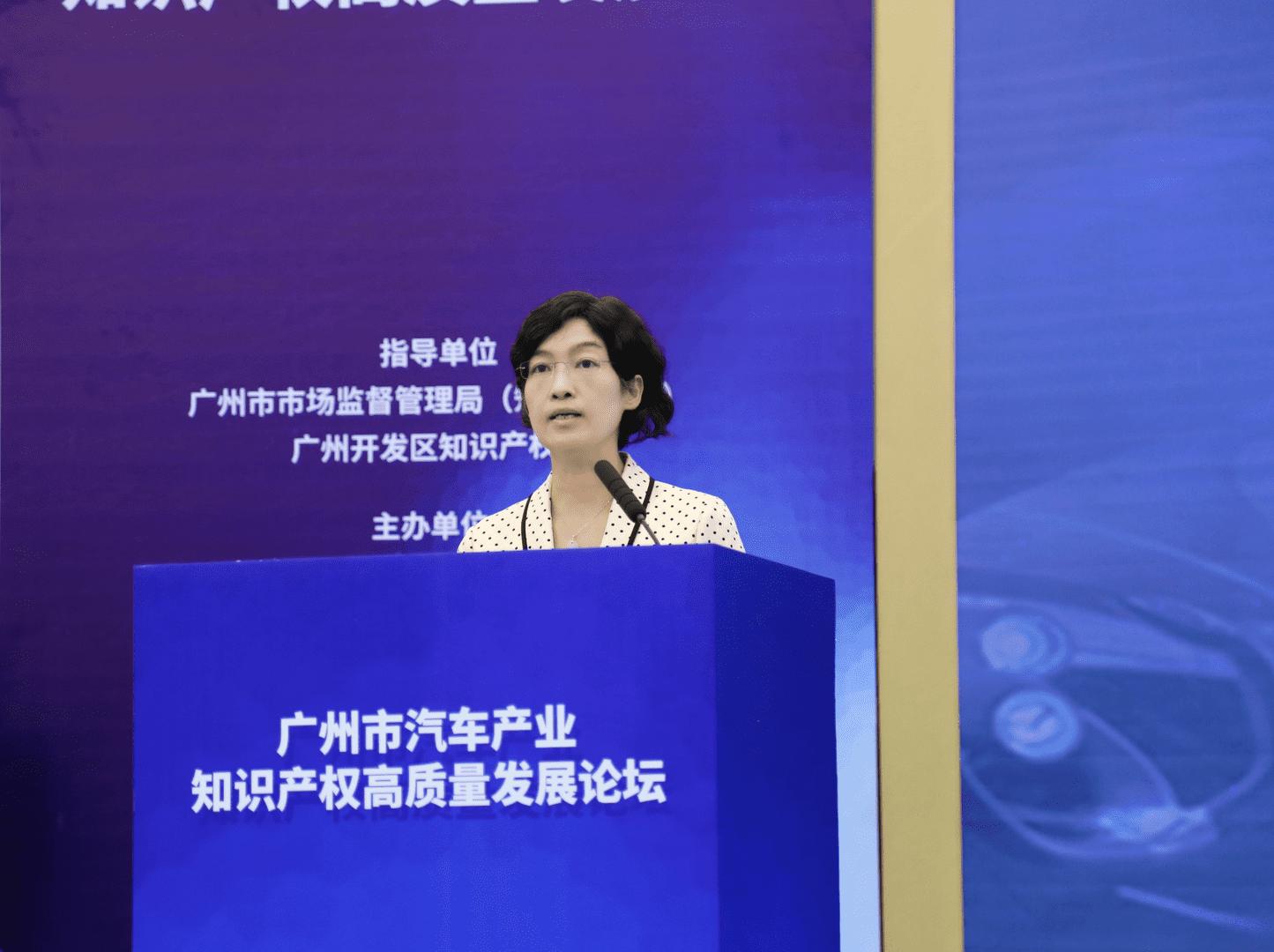 知识产权为汽车产业发展打造强力引擎,广州市汽车产业知识产权高质量发展论坛活动成功举办