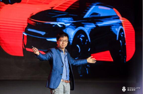 """【科技之美】为""""懂你""""而生 奇点iS6新车预览版正式亮相"""