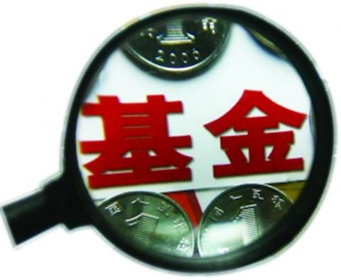 国内外知识产权运营基金情况报告