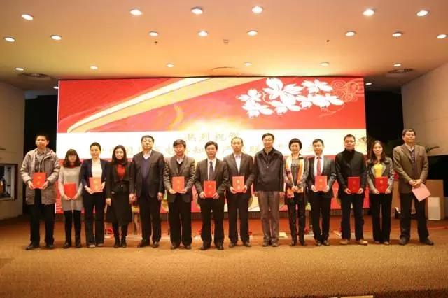 【精彩回放】中国集成电路知识产权联盟,震撼亮相!