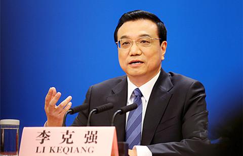"#IP晨报# 李克强:科技创新要面向""双创"" 在""顶天立地""上下功夫"