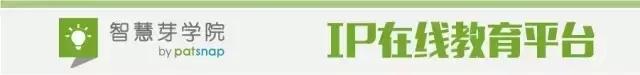 《智慧芽学院》| 专利价值转化与企业专利工作环境如何实现相互促进?
