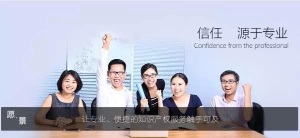 """""""权大师""""宣布完成2000万人民币Pre-A轮融资,上海中路集团领投"""