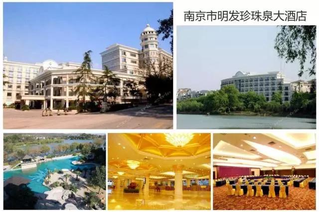【活动邀请】关于举办中国医药企业国外专利培训会的通知