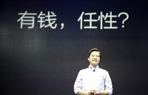 """#IP晨报# 小米收购微软1500项专利 欲以此打入美国市场;惠普与甲骨文司法""""战争""""开打"""
