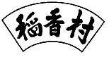 """""""稻香村""""商标之争何时休?"""