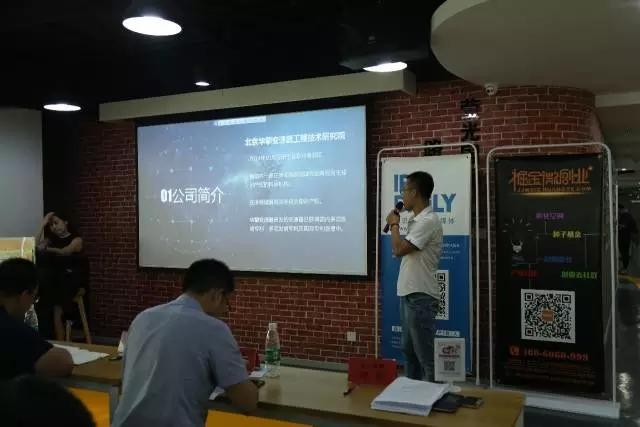 杀出重围!知识产权创新创业大赛8强揭晓!新材料、无人机和机器人受追捧