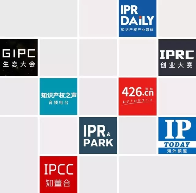 IP360正式上线!直击互联网知识产权保护的所有问题!