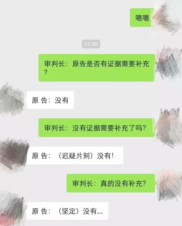"""""""非诚勿扰""""战火升级!华谊兄弟诉金阿欢侵犯著作权纠纷一案"""