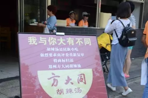 """【法官说法】从""""天价碎片""""看名人姓名商品化权!"""