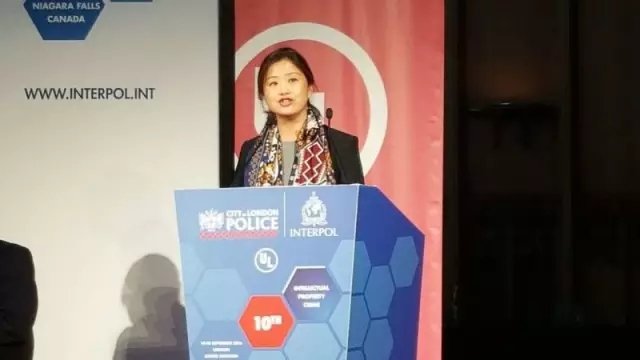 新诤信成为第十届国际刑警组织国际知识产权保护会议白金赞助商