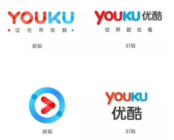 优酷十周年换新Logo设计师们把优酷 Logo 玩上天了