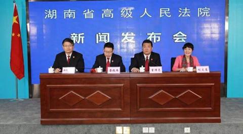 2016年湖南法院知识产权司法保护十大典型案例