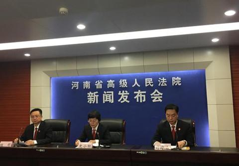 2016年河南法院知识产权司法保护十大典型案例